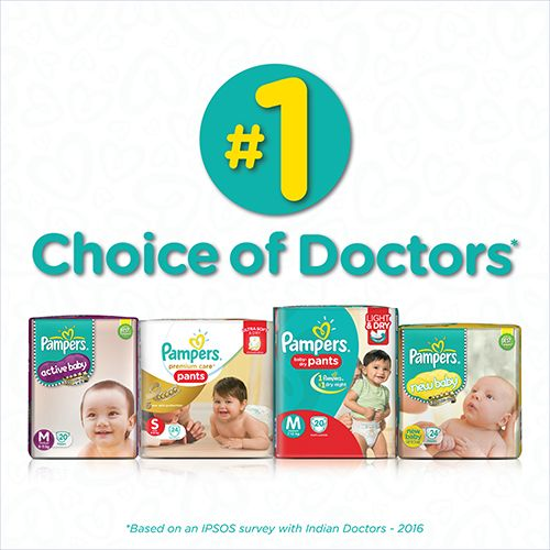 Pampers Active Baby Baby Diaper - Pants, Small, 3-8 kg, Soft Cotton, Soaks up to 12 Hours