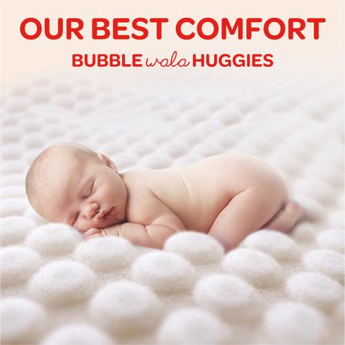 Huggies Wonder Baby Diaper - Pants, Small, 4-8 kg, Soft Cotton, Soaks up to 12 Hours