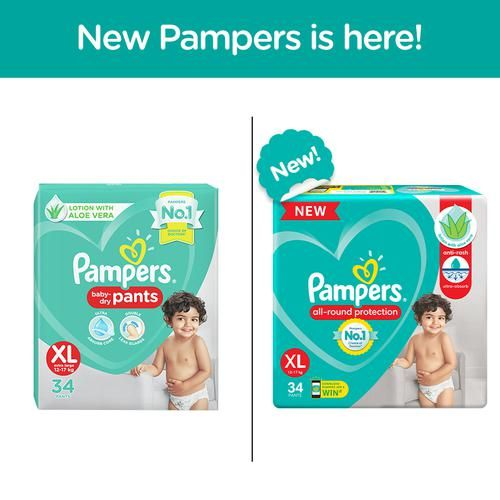 Pampers Baby Diaper - Pants, Extra Large, 12-17 kg, Soft Cotton, Soaks up to 12 Hours