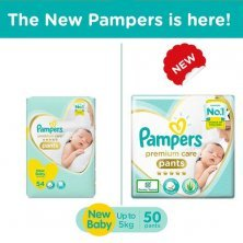 Pampers Premium Care New Baby Xtra Small - 50 Diapers