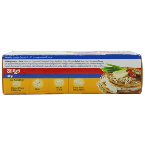 Amul Processed Cheese Block