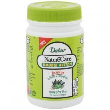 Dabur Nature Care Isabgol - Double Action (Relief from Constipation)