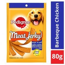 Pedigree Meat Jerky Stix - Barbecued Chicken Flavour, For Adult Dogs